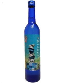 初雪盃未来へのかたち15度500ml【映画上映記念酒】【愛媛の地酒】【日本酒】【砥部町】【ギフト】【5月新商品】
