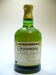 カネマラ [1992-2006] カスクストレングス 並行 58.9度 700ml