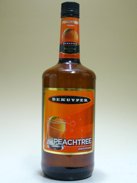 桃の香りが強いデカイパー「ピーチツリー」