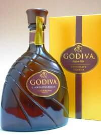 ゴディバ・チョコレートリキュール並行15度750ml