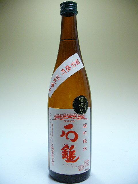 日本酒, 純米酒 H29BY 720ml