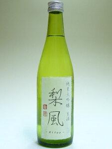 2008年カンヌ国際映画祭の公式酒に選ばれた逸品★千代の亀 梨風(りふう) 純米大吟醸生酒 500...
