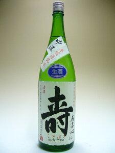 【H20BY(2年熟成)】寿喜心(すきごころ) 寿(ことほぎ) 中汲み純米吟醸生原酒 1800ml