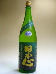 【H25BY(一年熟成)】日本心(やまとごころ) 緑(ろく) 純米無ろ過生原酒 1800ml 【愛媛の...