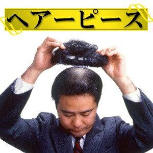 穴あき部分から自毛を出してとかすだけ!(部分カツラ)総手植え「男性用穴あきヘアピース」(メン...