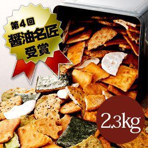 高級割れせんべい(一斗缶2.3kg)9種ミックス/東屋米菓謹製【訳あり】【草加煎餅】【こわれせんべい】【わけあり】おかき わけあり