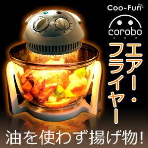「コロボ(corobo)」まちかど情報室で紹介されました。コロボ(corobo)【まちかど情報室で紹介さ...