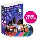 DVDカラオケ全集ベストヒットセレクションvol.02 DK...