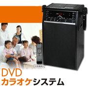 DVDカラオケシステム