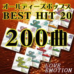 すべて本人歌唱!専用ケース付!珠玉のオールディーズ大全集CD10枚セット!200曲収録したなつか...