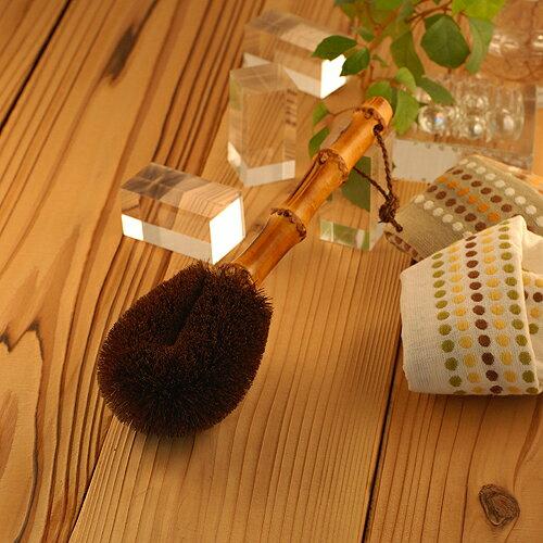 《ポイント10倍!3月31日まで》 コップにやさしいたわし 竹柄高級棕櫚束子 高田耕造商店