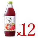 《送料無料》マルカイ 順造選 クランベリー 果汁50% 瓶 1000ml × 12本セット ケース販 ...