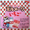学校給食の定番!牛乳がゴクゴク飲めてしまう魔法の味!?【代引不可】3袋以上のメール便で送料...