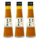 《送料無料》小浜海産物 雲丹ひしお 140g × 3個 《あす楽》