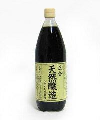 正金醤油 天然醸造うすくち生醤油