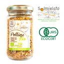 《あす楽》オーガニック ビーポーレン 120g(有機蜜蜂花粉)【Solmielato ソルミエラト イタリア産】[有機JAS 非加熱 スーパーフード]