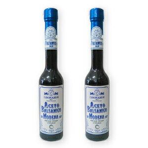 《あす楽》 レオナルディ バルサミコ 6年もの 250ml お得な2本セット (ブルーラベル) [LEONARDI]【酢 果実酢 イタリア モデナ ビネガー】
