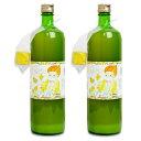かたすみ (旧ケンコーオーガニック・フーズ) 有機 レモン果汁ストレー...