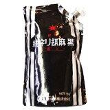 九鬼産業 星印 純ねりごま 黒 極上 1kg(1000g) スタンドパック【練り ねり ゴマ ごま】