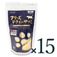ママクックフリーズドライのササミ猫用150g【にっぽん津々浦々】