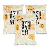 北海道産 てんさい含蜜糖 粉末 500g × 3個 [ムソー]【てんさい 砂糖 オリゴ糖 国産 がんみつとう】