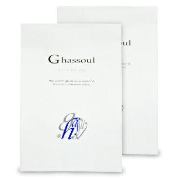 《送料無料》 ナイアード ガスール 粉末 500g × 2袋《あす楽》
