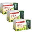 活生きニーム茶(2g×25包)×3箱セット【全国送料無料 あす楽 ニームかごしま アーユルヴェーダ】