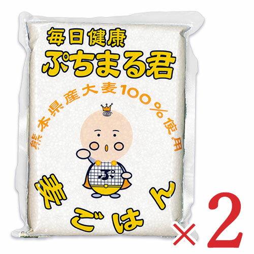 米・雑穀, 麦  1kg 2