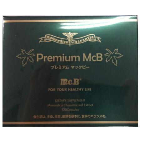 プレミアム マックビー Premium McBソフトカプセル 1箱 インカの秘密