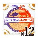 《送料無料》K&K 国分 シーチキンコンビーフ 80g × 12個