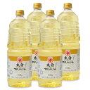 【送料無料】業務用 純正 かどや ごま油 1.65L 2本 たっぷり 大容量 香り 調味料 胡麻油