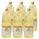 【送料無料】かどや製油 淡白胡麻油 16.5kg(一斗缶)ただし、沖縄・離島不可 代引不可地域あり