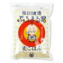 【10/20-25限定!まとめ買いクーポン】西田精麦 毎日健康ぷちまる君 1kg