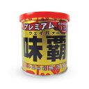 廣記商行 プレミアム味覇 (ウェイパー) 缶 250g