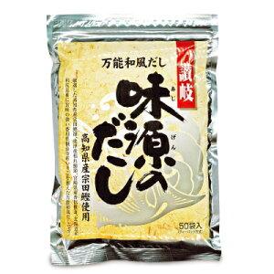 【エントリーでポイント10倍】味源 万能和風だし 味源のだし 8g×50袋