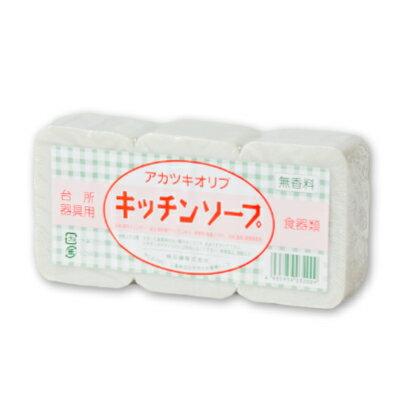 暁石鹸『アカツキオリブ キッチンソープ』