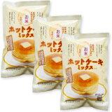 《メール便で送料無料》桜井食品 お米のホットケーキミックス 200g × 3袋
