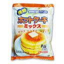 《メール便選択可》桜井食品 ホットケーキミックス(無糖) 400g 【ホットケーキ 無添加】