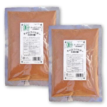 桜井食品 オーガニック キャロブパウダー 300g お得な2袋セット[有機JAS]【有機 キャロブ パウダー 粉末 無添加】《あす楽》