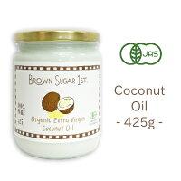 ブラウンシュガーココナッツ1