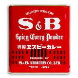 《送料無料》S&B 赤缶 カレー粉 2kg (2000g)[ヱスビー食品]