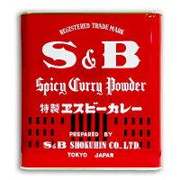 S&B赤缶カレー粉2000g[エスビー食品]【にっぽん津々浦々】