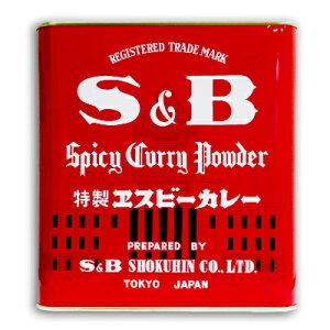 S&B 赤缶 カレー粉 2kg (2000...