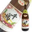 村山造酢 千鳥酢 1.8L (1800ml) [京都 加茂千鳥]【お酢 米酢 ビネガー 国産 無添加 一升瓶】《あす楽》