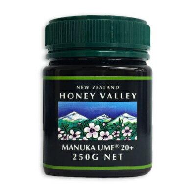100% Pure New Zealand Honey アクティブ マヌカハニー UMF20+ 250g マヌカ蜂蜜 【はちみつ ハチミツ 蜂蜜 ハニーバレー マヌカ ニュージーランド】《》《送料無料》
