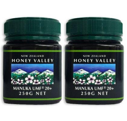 100% Pure New Zealand Honey アクティブ マヌカハニー UMF20+ 250g × 2個セット 【はちみつ ハチミツ 蜂蜜 マヌカ蜂蜜 ハニーバレー マヌカ ニュージーランド】《》《送料無料》