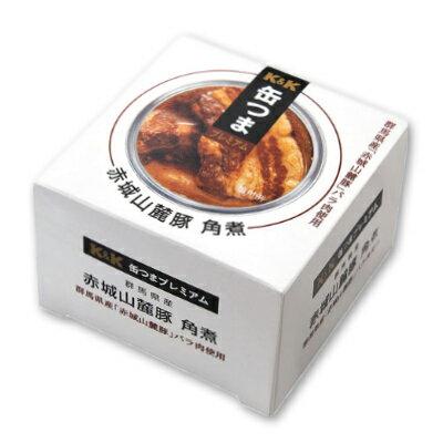 国分グループ『缶つまプレミアム 群馬県産 赤城山麓豚角煮』