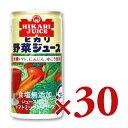 ヒカリ 野菜ジュース 食塩無添加 190g缶 × 30本 トマト・にんじん・ゆこう使用 [光食品]