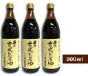 ゴールデン紫 500ml【濃口醤油 こいくち醤油 フンドーキン醤油】