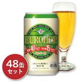 《送料無料》 ユーロホップ オフ 330ml × 48缶セット (2ケース)[EUROHOP OFF]【お酒 ベルギー産 輸入第3ビール 輸入第三ビール】《あす楽》
